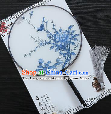 Chinese Traditional Palace Fans Ancient Princess Printing Blue Peony Round Fans for Women