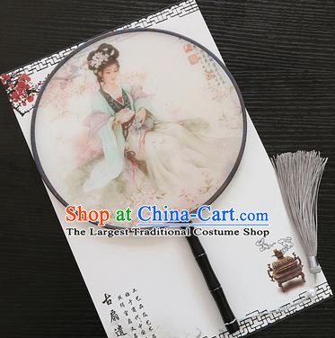 Chinese Traditional Palace Fans Ancient Princess Printing Beauty Round Fans for Women