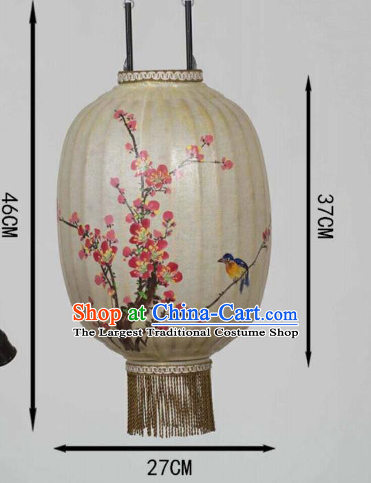 16 Inch Chinese Traditional Handmade Lantern Painting Plum Blossom Bamboo Weaving Palace Lanterns