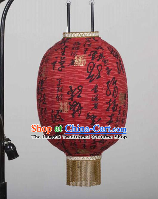 Chinese Traditional Red Hanging Lantern Handmade Craft New Year Palace Lanterns