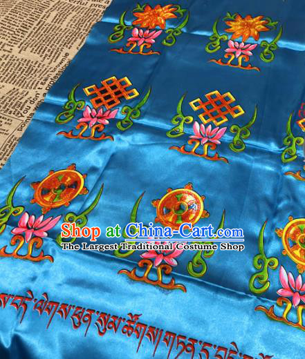 Chinese Traditional Buddhism Lucky Lotus Pattern Design Blue Brocade Silk Fabric Tibetan Robe Satin Fabric Asian Material