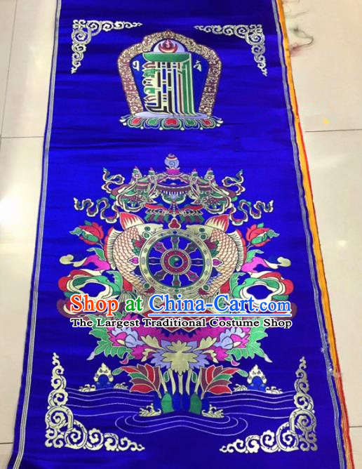 Chinese Traditional Buddhism Composite Flowers Pattern Design Royalblue Brocade Silk Fabric Tibetan Robe Satin Fabric Asian Material