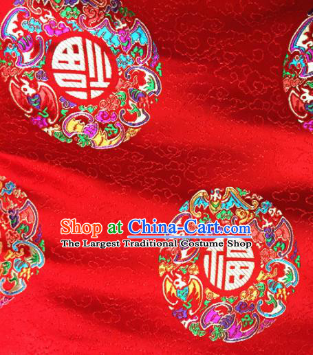 Chinese Traditional Buddhism Bats Fu Pattern Red Brocade Silk Fabric Tibetan Robe Satin Fabric Asian Material