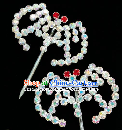 Chinese Ancient Princess Crystal Bats Hairpins Traditional Peking Opera Artiste Headwear for Women