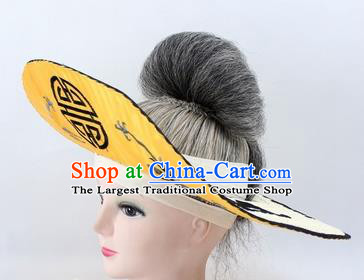 Chinese Ancient Fishermen Yellow Hat Traditional Peking Opera Old Male Headwear for Men