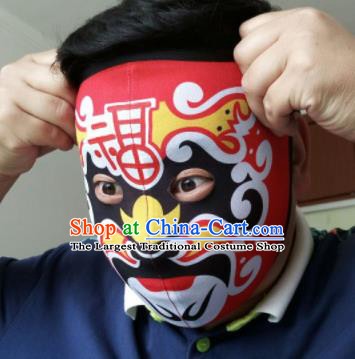 Chinese Traditional Sichuan Opera Prop Face Changing Red Masks Handmade Painting Facial Makeup