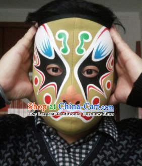 Chinese Traditional Sichuan Opera Prop Face Changing Olive Green Masks Handmade Painting Facial Makeup