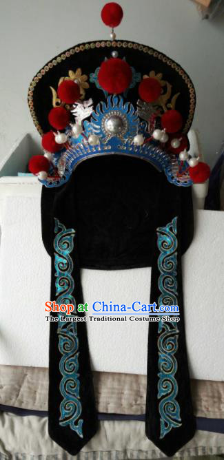 Chinese Traditional Sichuan Opera Headwear Face Changing Hat Handmade Black Helmet for Men