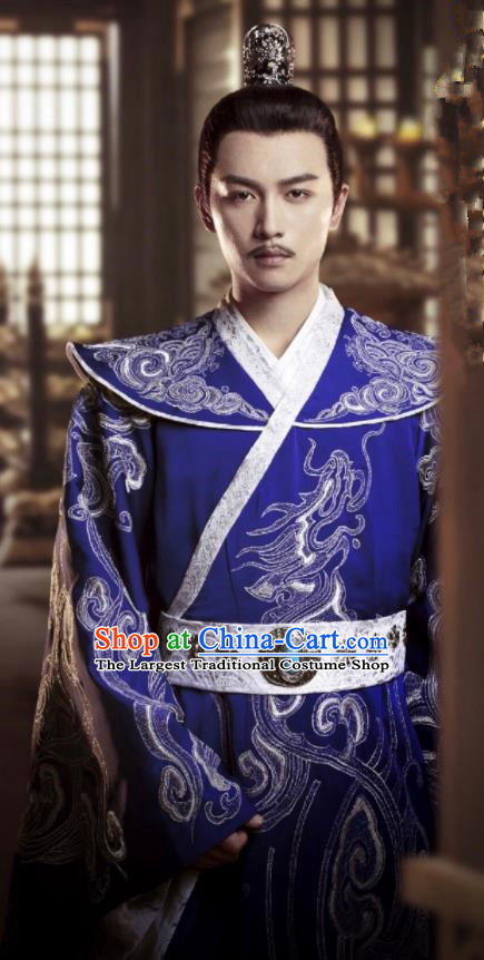 Chinese Ancient Drama Clothing Sui Dynasty Emperor Yang Jian Embroidered Historical Costume and Headpiece for Men