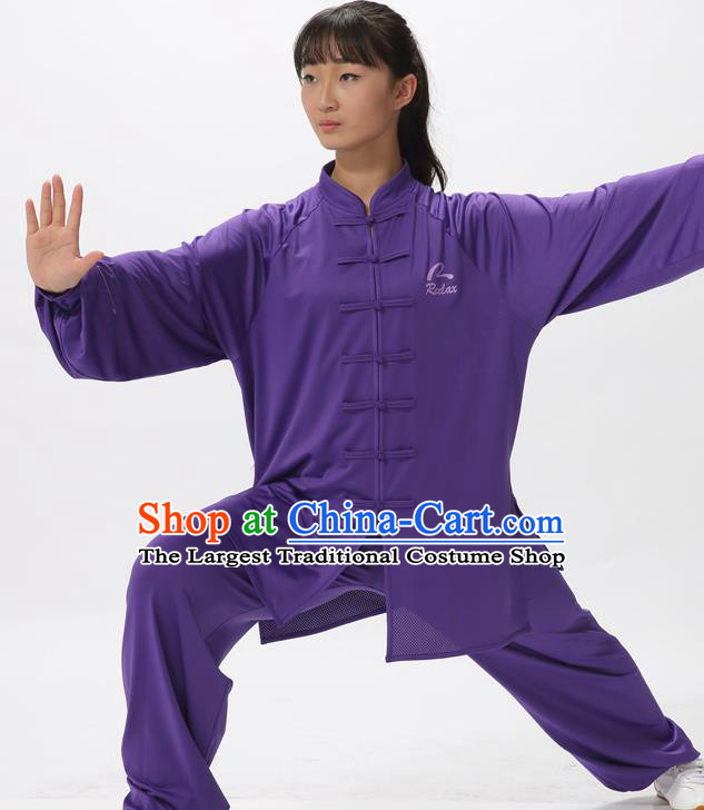 Chinese Traditional Kung Fu Competition Purple Costume Martial Arts Tai Chi Clothing for Women