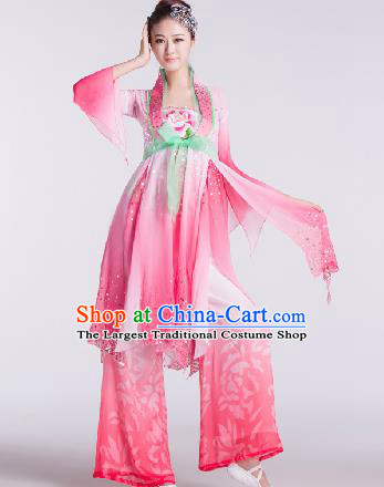 Chinese Traditional Umbrella Dance Costume Classical Dance Stage Performance Pink Clothing for Women
