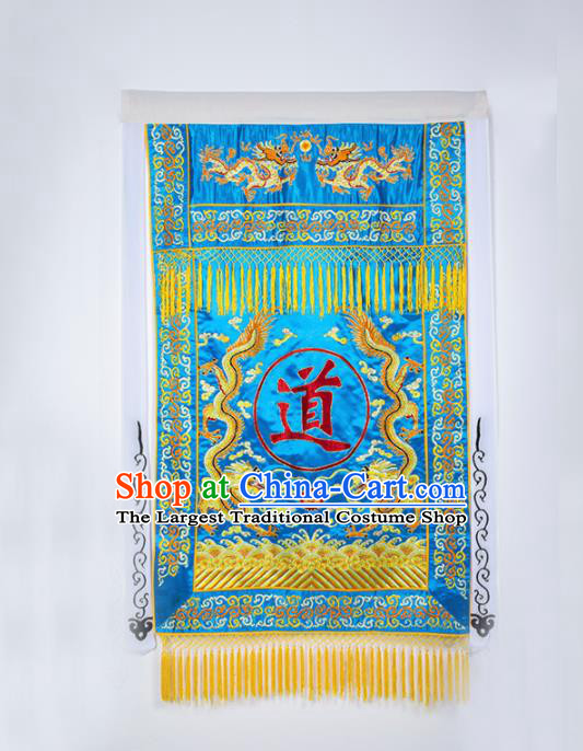 Chinese Traditional Taoism Feng Shui Items National Taoist Embroidered Dragons Blue Flag