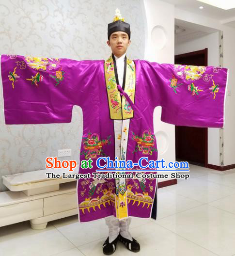 Chinese National Taoism Embroidered Purple Cassock Traditional Taoist Priest Rites Costume for Men