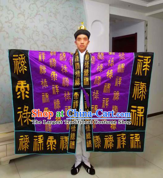 Chinese National Taoism Embroidered Purple Priest Frock Cassock Traditional Taoist Priest Rites Costume for Men
