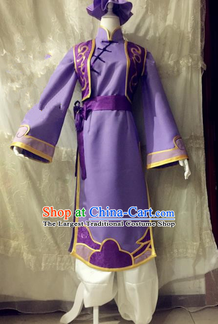 Chinese Traditional Cosplay Costume Ancient Swordsman Purple Hanfu Clothing for Men