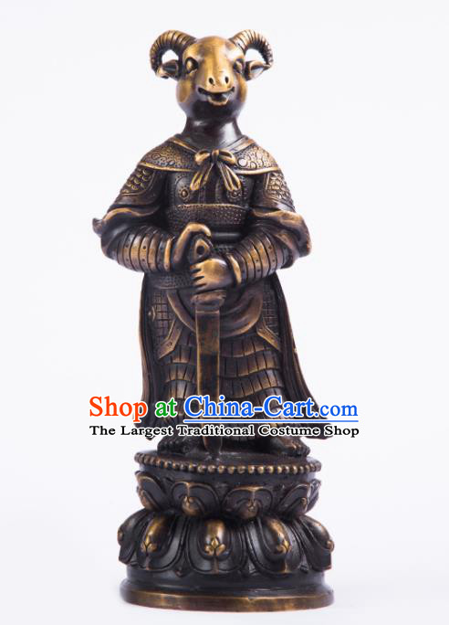 Chinese Traditional Feng Shui Items Taoism Bagua Brass Chinese Zodiac Ram Statue Decoration
