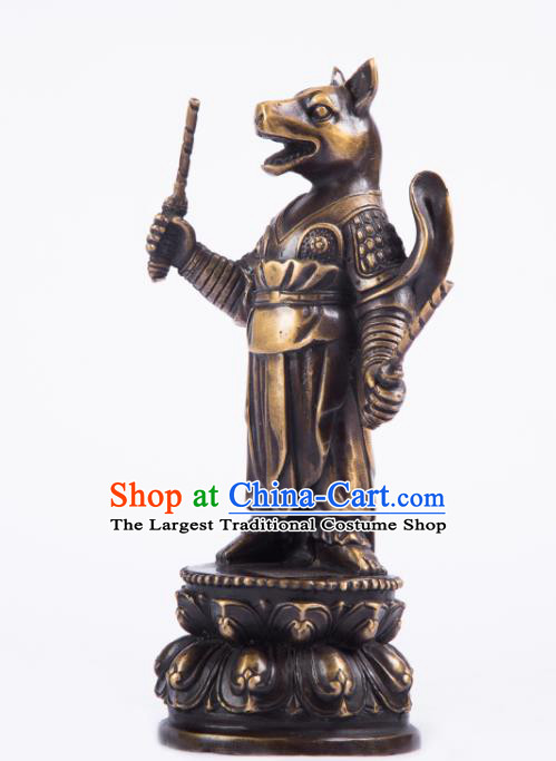 Chinese Traditional Feng Shui Items Taoism Bagua Brass Chinese Zodiac Dog Statue Decoration