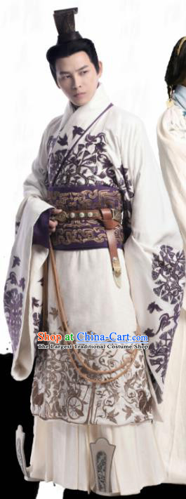 Ancient Chinese Qin Dynasty First Emperor The Lengend of Haolan Embroidered Historical Costume for Men