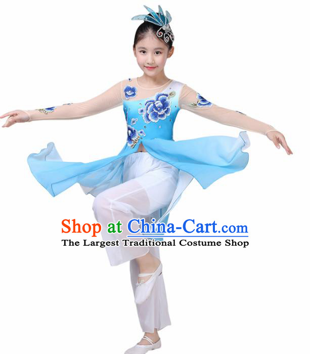 Chinese Traditional Folk Dance Costume Classical Dance Group Dance Blue Dress for Kids