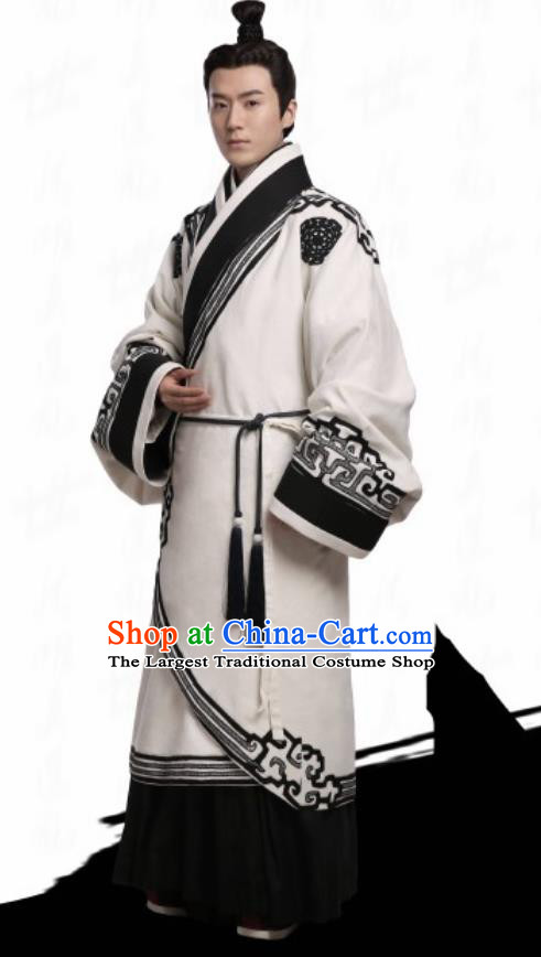 The Lengend of Haolan Ancient Chinese Warring States Period Qin King Ying Yiren Historical Costume and Headpiece for Men