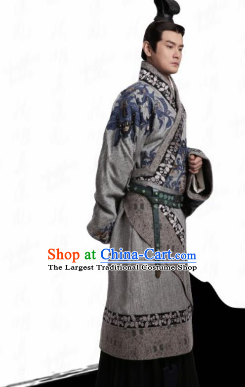 The Lengend of Haolan Ancient Chinese Qin Dynasty First Emperor Ying Zheng Historical Costume and Headpiece for Men
