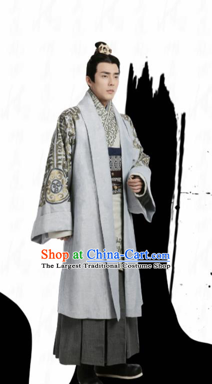 Ancient Chinese Warring States Period Prince The Lengend of Haolan Historical Costume and Headpiece for Men