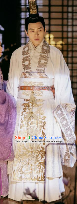 Chinese Ancient Qin Dynasty First Emperor Ying Zheng The Lengend of Haolan Historical Costume and Headpiece Complete Set