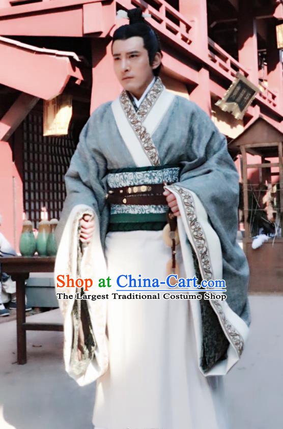 Chinese Ancient Qin Dynasty General Bai Zhong The Lengend of Haolan Historical Costume for Men