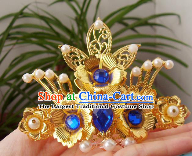 Chinese Traditional God of Wealth Hair Accessories Ancient Prince Blue Crystal Lotus Hairdo Crown for Men