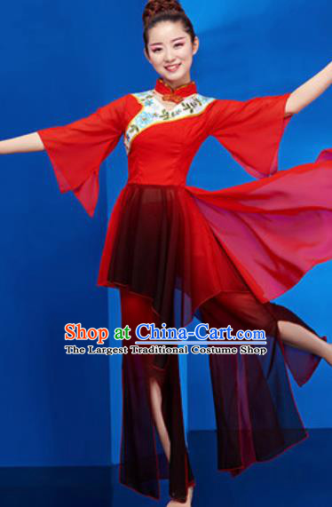 Chinese National Lotus Dance Umbrella Dance Red Dress Traditional Classical Dance Costume for Women