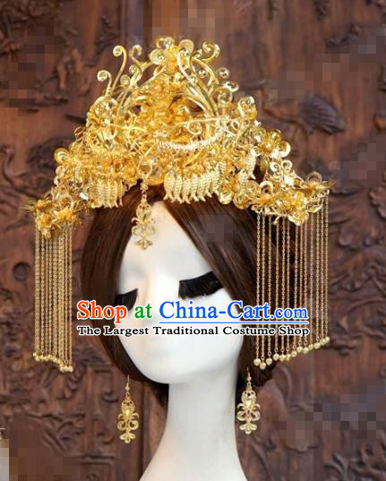 Chinese Traditional Handmade Golden Phoenix Coronet Ancient Hairpins Hair Accessories Complete Set for Women
