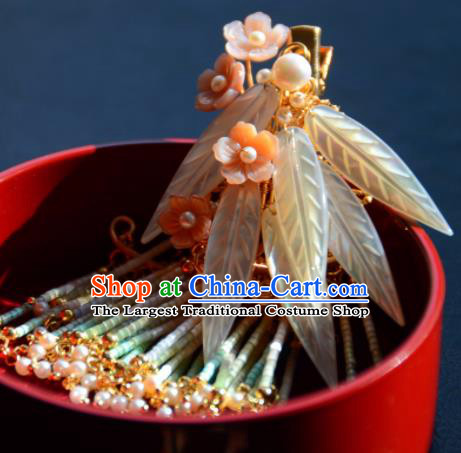 Traditional Chinese Hanfu Shell Bamboo Leaf Hair Claw Hair Accessories Ancient Princess Hairpins for Women
