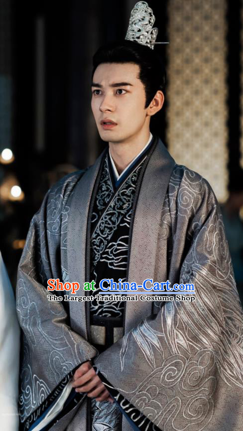 Chinese Ancient Drama Nobility Childe Hanfu Clothing Tang Dynasty Prince Embroidered Historical Costume for Men