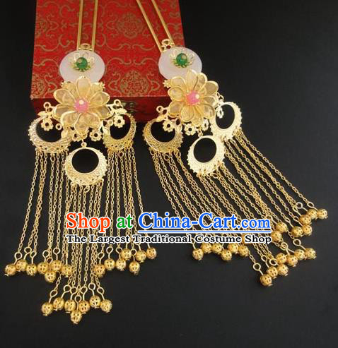 Chinese Ancient Bride Tassel Hairpins Traditional Palace Hanfu Step Shake Hair Accessories for Women