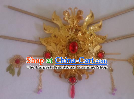Chinese Ancient Princess Golden Hair Crown Hairpins Traditional Palace Hair Accessories for Women