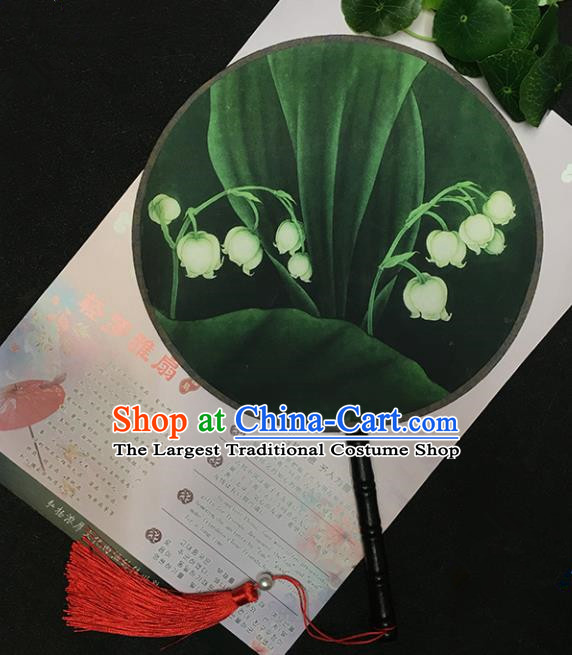 Chinese Handmade Classical Palace Fans Traditional Printing Convallaria Majalis Green Round Fan for Women
