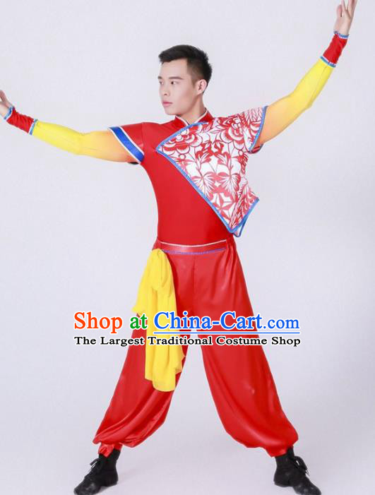 Chinese Folk Dance Yangko Stage Performance Costume Traditional Drum Dance Red Clothing for Men