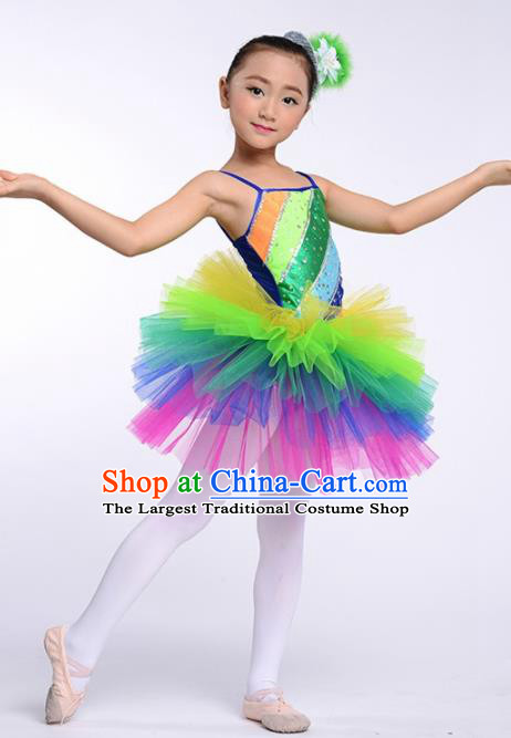Chinese Modern Dance Stage Performance Costume Ballet Dance Colorful Bubble Dress for Kids