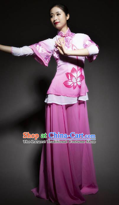 Chinese Classical Dance Pink Dress Traditional Umbrella Dance Stage Performance Costume for Women
