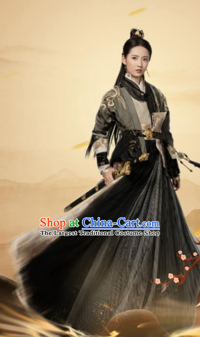 Chinese Ancient Yuan Dynasty Swordswoman Princess Drama Relying on Heaven to Slaughter Dragons Historical Costume for Women
