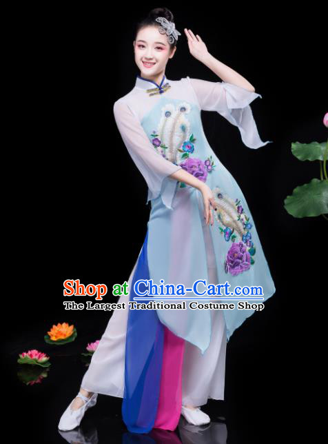 Chinese Traditional Classical Dance Lotus Dance Blue Dress Umbrella Dance Stage Performance Costume for Women