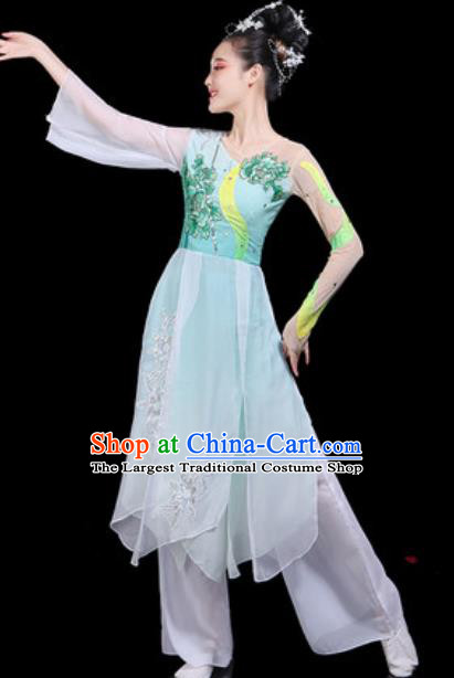 Traditional Chinese Classical Dance Light Green Dress Umbrella Dance Group Dance Stage Performance Costume for Women