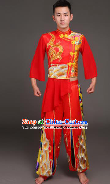 Traditional Chinese Drum Dance Red Clothing Folk Dance Yangko Stage Performance Costume for Men