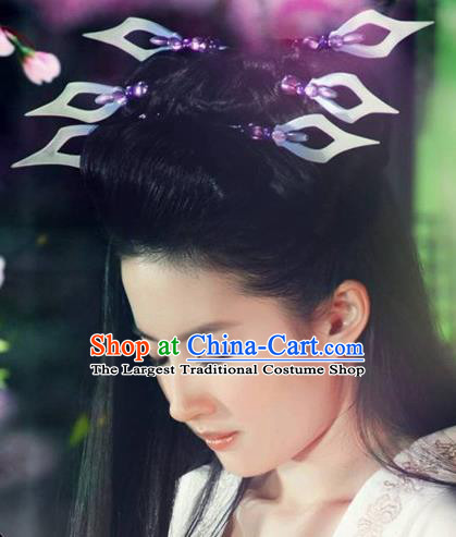 Handmade Chinese Wedding Hair Clip Traditional Hanfu Hairpins Ancient Ming Dynasty Princess Hair Accessories for Women