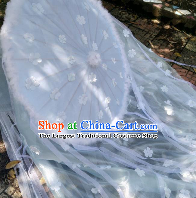 Chinese Traditional White Ribbon Tassel Umbrella Ancient Princess Umbrella for Women