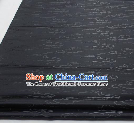 Chinese Traditional Tang Suit Royal Clouds Pattern Black Brocade Satin Fabric Material Classical Silk Fabric