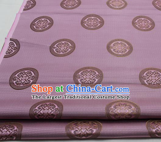 Chinese Traditional Tang Suit Fabric Royal Lucky Pattern Pink Brocade Material Hanfu Classical Satin Silk Fabric