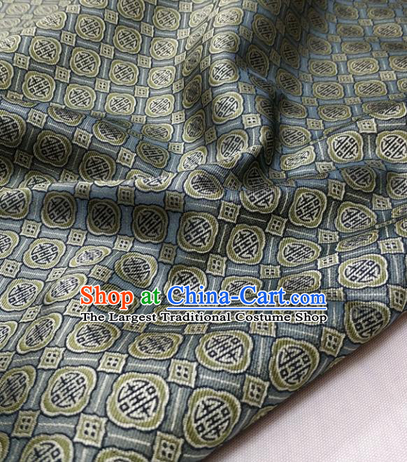 Chinese Traditional Tang Suit Fabric Royal Pattern Song Brocade Material Hanfu Classical Satin Silk Fabric
