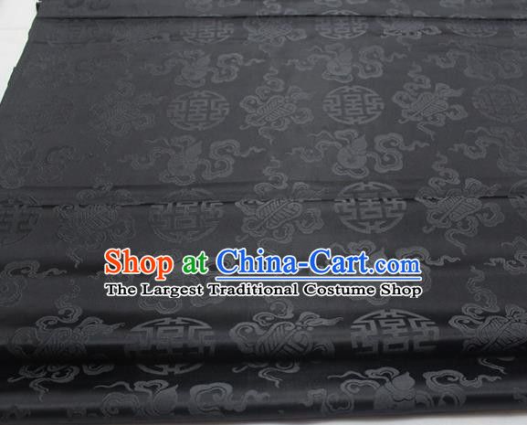 Chinese Traditional Tang Suit Satin Fabric Royal Calabash Pattern Black Brocade Material Classical Silk Fabric