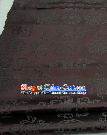 Chinese Traditional Tang Suit Satin Fabric Royal Calabash Pattern Deep Brown Brocade Material Classical Silk Fabric